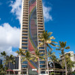 Stock Photo: HawaiiHilton Village, Rainbow Tower