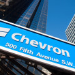 Chevron headquarters — Foto de Stock