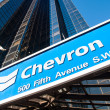 Chevron headquarters — Stock Photo