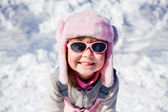 Smiling girl — Foto de Stock