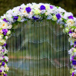 Stock Photo: Wedding archway