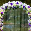 Wedding archway - Stock Photo
