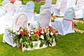 Wedding chairs — Stock Photo