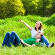 Lovers in the park — Stock Photo #25461477