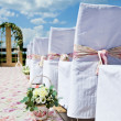Wedding ceremony set up in garden — Stockfoto