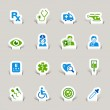 Papercut - Medical Icons — Stock Vector #14874753
