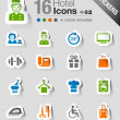 Stickers - Hotel icons — Stock Vector #15326007
