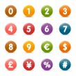 Colored Dots - Numbers & Currency icons — Stock Vector #27352565