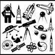 Set of black space icons - Stock Vector