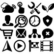 Modern black web icon set - Stock Vector