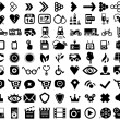 Big set of black universal web icons — ストックベクタ