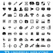 Set of 72 universal web icons - Stock Vector