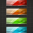 Royalty-Free Stock Vector Image: Glossy shiny banners on black