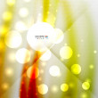 Blurred waves and lights modern background — Stock Vector #29511439
