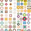 Set of abstract geometric icons / shapes — Stock Vector
