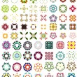 Set of abstract geometric icons / shapes — Stock Vector #35194789