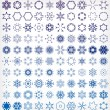 Set of winter snowflake icons — Image vectorielle