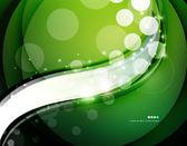 Futuristic white wave design — Stock Vector