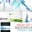 Mega collection of straight lines backgrounds — Stock Vector #45733049