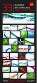 Huge mega collection of blurred backgrounds — Stock Vector