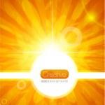 Vector shiny background — Stock Vector #6809523