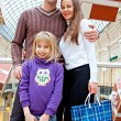 Family is shopping in a store — Stock Photo