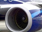 Aviation engine — Stock Photo