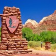 Zion National Park sign - Stock Photo