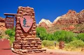 Zion National Park sign — Stock Photo