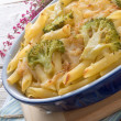 Stock Photo: PastCasserole with vegetables