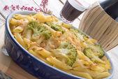 запеканка макароны с овощами — Стоковое фото