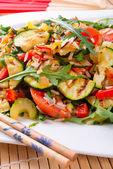 Vegetables vegetarian with wild rice — Stock Photo