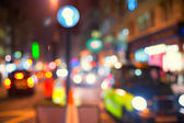 Taxi in the street of London in DEFOCUS — Stock Photo