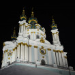 Orthodox church at the night — Stock Photo