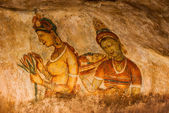 Sigiriya — Stock Photo