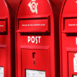 Stock Photo: Red post boxes