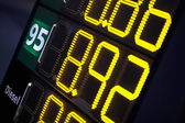Price tag at a gasoline station in Denmark — Stock Photo
