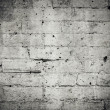 Dark Grunge Brick Wall Background — Stock Photo