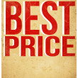 Stock Photo: Best Price Tag
