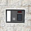 Intercom — Stock Photo