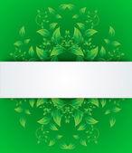 绿色的树叶 — 图库矢量图片