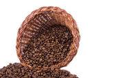 Coffee Cornucopia Front Close — Zdjęcie stockowe