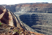 Goldmine of Kalgoorlie — Stock Photo