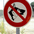 Panel prohibited with the dog -  