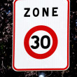 Panel of speed limit - 