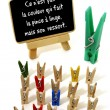 The school of the clothes pegs — Stock Photo #19557715