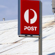 Stock Photo: Australian post office box