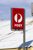 Australian post office box — Stock Photo
