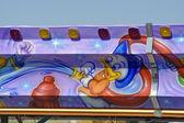 Fun fair — Stock Photo