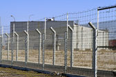 Protezione contro le intrusioni — Foto Stock